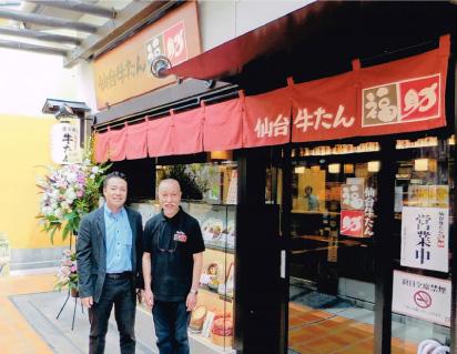 仙台牛たん福助 神戸ハーバーランド店