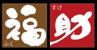 【公式】元祖牛たんしゃぶしゃぶ 味の牛たん福助